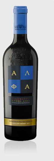Alpha Estate Xinomavro Reserve Vieilles Vignes