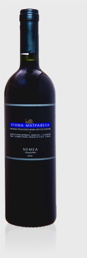 Nemea Mitravelas Estate