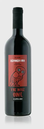 Agiorgitiko The Wise Owl