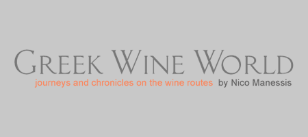 Greek Wine World